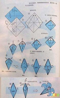 如何折纸百合花