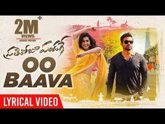 OO BAAVA - Telugu Movie