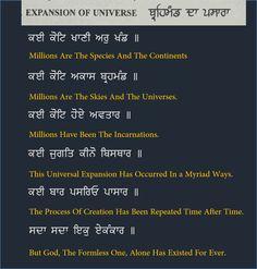 Gurbani Quotes, Hindi Quotes, Quotations, Guru Granth Sahib Quotes, Sri Guru Granth Sahib, Guru Pics, Building A Personal Brand, Heartfelt Quotes, Attitude Quotes