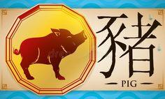 Download Voluta Con La Medalla Con El Cerdo Chino Del Zodiaco Sobre El Fondo Acuoso, Ejemplo Del Vector Ilustración del Vector - Ilustración de china, asiático: 103687414
