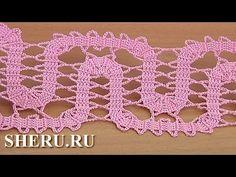 How to Crochet Bruges Ornament Урок 17 часть 2 из 3 Кайма крючком