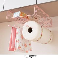 Cute, under cabinet kitchen storage. Perfect for crammed dorm space..