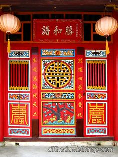 Chinese door, probably to an all you can eat American Buffet. Chinese Door, When One Door Closes, Unique Doors, Chinese Architecture, Painted Doors, Closed Doors, Door Knockers, Doorway, Windows And Doors
