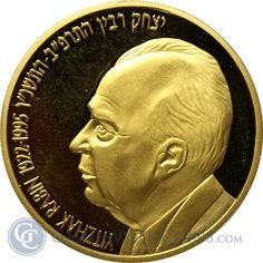Goldberg Auctioneers / The Pre-Long Beach Coin Auction ( - / World Gold / Lot Israel. Gold 20 New Sheqalim plus silver 2 and 1 New Sheqel, PF Gold weight ounce. Lot of 3 coins. Coin Auctions, Gold And Silver Coins, Yoga For Weight Loss, Israel, Statue, Antiques, Financial Markets, Helpful Tips, Discovery