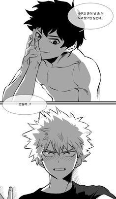 Shindo You × Bakugou Katsuki