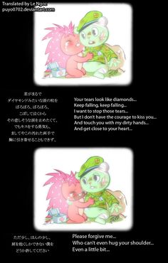 Happy Tree Friends Flippy, Happy Friends, Petunias, Htf Anime, Gravity Falls Art, Friend Anime, Three Friends, Furry Drawing, One Punch Man