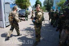 Разведгруппа ополчения в бою под Донецком (видео)