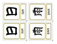 FREE Chinese 3 part cards - Montessori Style Learn Chinese, Chinese Art, Mandarin Pinyin, China For Kids, Teacher Office, Phonics Activities, Chinese Language, Chinese Characters, Foreign Language