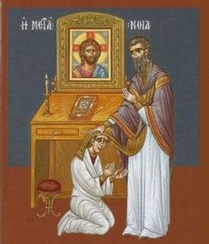 Orthodox Prayers, Orthodox Christianity, Greek Icons, Prayer And Fasting, Orthodox Icons, Religion, Faith, Painting, Ph