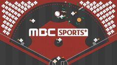 MBCplus