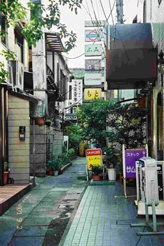 tokyo streets https://www.hotelscombined.com/?a_aid=150886