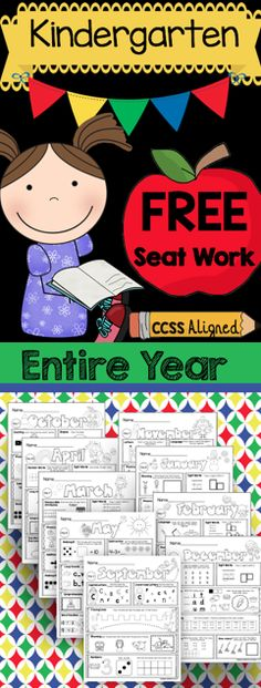 FREE homework or Seat Work for the entire year! All worksheets are CCSS aligned and teach both math and literacy skills. They progressively get more difficult so students can be successful independently! NO PREP makes it even better - just print and teach!
