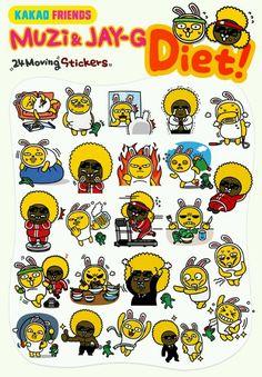 카카오톡 이모티콘- Reading Posters, Kakao Friends, Outsider Art, Emoticon, Stickers, Illustration, Funny, Fictional Characters, Design