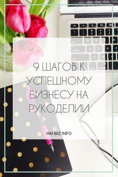 Письмо «Мы нашли новые пины для вашей доски «Продажа изделий ручной работы».» — Pinterest — Яндекс.Почта