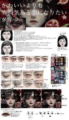 Digital Painting Tutorials, Digital Art Tutorial, Art Tutorials, Drawing Lessons, Drawing Techniques, Drawing Tips, Sakimichan Tutorial, Asian Eye Makeup, Cosplay Makeup
