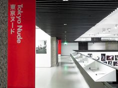"""Barbican Araki Solo Exhibition Space Design for """"Araki: Self•Life•Death"""""""