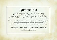In this roundup, we have put together 25 Glorious Dua From The Quran. You can memorize these prayers and use them in your supplications to Allah. Quran Quotes Inspirational, Islamic Love Quotes, Muslim Quotes, Hindi Quotes, Quran Surah, Islam Quran, Allah Islam, Islamic Prayer, Islamic Art
