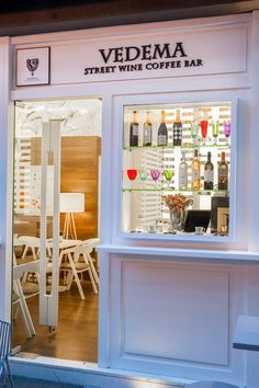 Vedema, το νέο winebar των Ιωαννίνων Wine And Coffee Bar, Greece, Loft, Drink, City, Bed, Furniture, Image, Home Decor