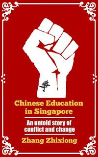Chinese Education in Singapore: An Untold Story of Conflict and Change, is an unbiased view of Singapore's history. Singapore's story offer...