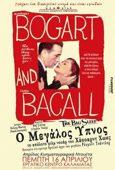 """Κινηματο-γράφω: Προβολή ταινίας """"O ΜΕΓΑΛΟΣ ΥΠΝΟΣ"""" στη ΝΕΑ ΚΙΝΗΜΑΤΟ..."""
