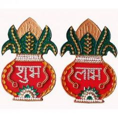 Buy online Khadi India Products, India Handloom Brand products, Handloom Mark product and other Handloom and Handicraft products at best price only at AarMart Diwali Decoration Items, Thali Decoration Ideas, Diwali Decorations At Home, Kalash Decoration, Diwali Diy, Diwali Craft, Rangoli Patterns, Rangoli Designs, Handmade Home Decor