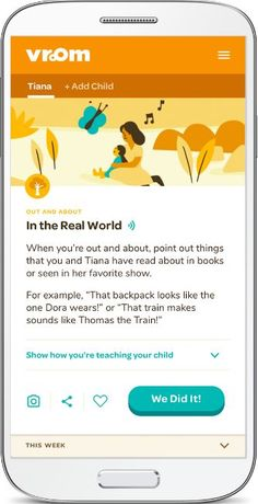 I am happy to partner with Vroom to help share their free baby brain building games and activities that will add learning to your interactions with your baby. Free baby app (for ages baby- 5 years) to help with learning and brain development.  #ad #baby #apps #moms #parenting