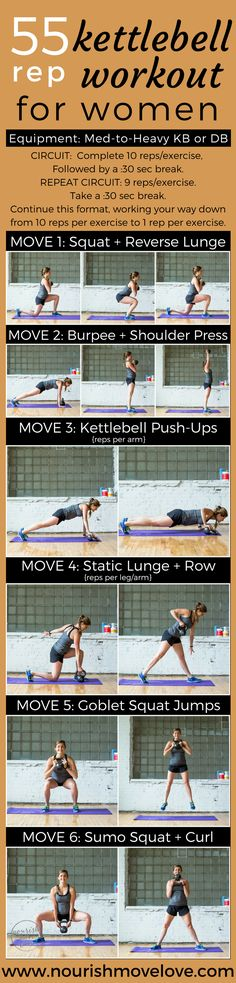 6 exercises, 55 reps, 30-minute total body strength and  conditioning kettlebell workout. Perfect at-home or gym workout that targets  your full body – upper body, arms, lower body, butt. Get fit for summer with  this workout challenge. Squat, lunge, burpee, shoulder press, push up, row,  squat jumps, bicep curls. Full workout + instructional video on website | www.nourishmovelove.com