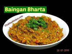 baingan bharta step by step recipe by kabitaskitchen
