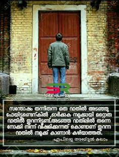 Apj Quotes, Bible Quotes, Kalam Quotes, Malayalam Quotes, Caption, Macrame, Mindfulness, Wallpapers, Life