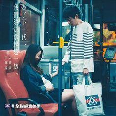 台湾全联:2016新篇#全联经济美学 品牌宣传广告
