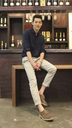 Kim Woobin