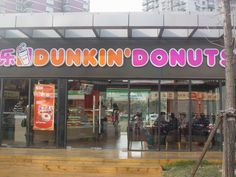 Dunkin' Donuts in Shanghai, China.