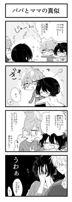 「りついず6」/「安永」の漫画 [pixiv]