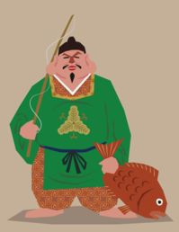 七福神恵比須さん。神のおしゃれイラスト