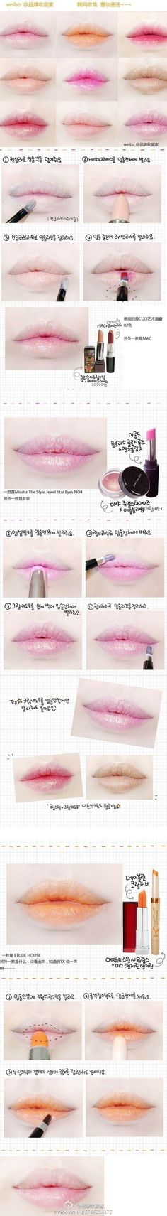 Korean make up, using eyeshadows to create iridescent lips