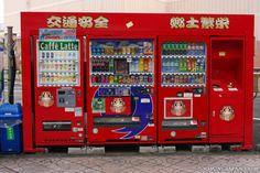 Daruma vending machine in Takasaki City (Gunma Prefecture).