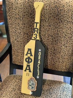 Greek Paddles, Alpha Phi Alpha, Gear Art, Sorority And Fraternity, Diy, Ideas, Bricolage, Do It Yourself, Thoughts