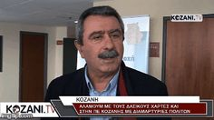 "Kozani.tv On Line"" ! Δείτε την τέταρτη εκπομπή (video)"