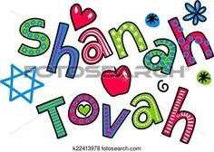 jewish clip art free yahoo image search results jewish clip art rh pinterest com clipart rosh hashanah clipart rosh hashanah