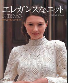 lets knit series 2006 Couture Knit Elegance Knits by Hitomi Shida Knitting Books, Knitting Charts, Sweater Knitting Patterns, Lace Knitting, Knitting Projects, Knit Patterns, Knit Sweaters, Crochet Book Cover, Crochet Books