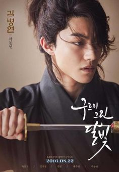 Moonlight Drawn by Clouds (also known as Love in the Moonlight) is an adaptation of South Korean web novel of the same name. The live action drama stars young rising talents such as Park Bo Gum, Ki… Asian Actors, Korean Actors, Kwak Dong Yeon, Park Bogum, Song Joong, Moorim School, Moonlight Drawn By Clouds, Love In The Moonlight Park Bo Gum, Drama Fever