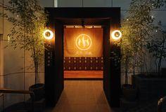 460円で極上の癒やしを!一度入ってみたい東京の「デザイナーズ銭湯」7選 | RETRIP