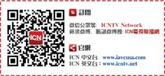 webchat scan the QRcord and input 'fxg' to get watch video of FengXiaogang Imprint Ceremony.