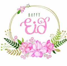 a l i v e: Photo Eid Wallpaper, Allah Wallpaper, Cute Wallpaper Backgrounds, Cute Wallpapers, Eid Mubarik, Eid Al Adha, Eid Stickers, You Are An Inspiration, Eid Crafts