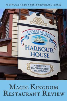 Columbia Harbour House is a quick-service restaurant in Liberty Square in Magic Kingdom. This is one of our quick service go-to's when in Magic Kingdom. We have all the details including value, price, menu and theming. Magic Kingdom Restaurants, Magic Kingdom Food, Best Disney World Restaurants, Disney World Food, Disney World Magic Kingdom, Disney World Parks, Walt Disney World Vacations, Disney World Tips And Tricks, Disney Tips