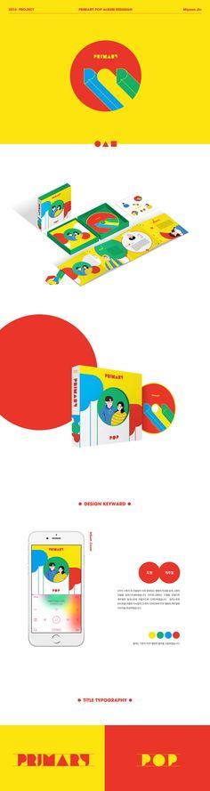 2018 앨범 리디자인 : PRIMARY 'POP' - 그래픽 디자인, 브랜딩/편집 Typo Design, Web Design, Graphic Design, Typography Logo, Typography Design, Packaging Design, Branding Design, Korean Design, Album Cover Design