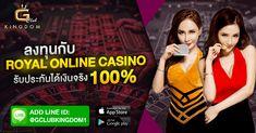 Gclub เว็บไซต์พนันออนไลน์ที่เปิดให้บริการผ่าน royal online casino ที่ชาวเอเชียรู้จักกันเป็นอย่างดี Online Casino, The 100, Ads