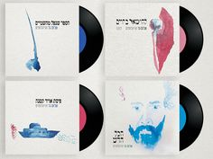 singles cover for Shalom Gad