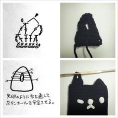 ネコのスマホポーチの作り方 編み物 編み物・手芸・ソーイング