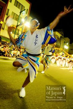 A happy Japanese young man dancing in a Japanese festival. Japanese New Year, Japanese Style, Japan Summer, Tokushima, Japanese Festival, Nippon, Japanese Culture, Young Man, Dancing